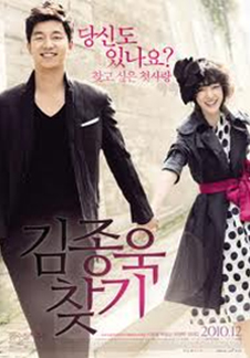 Finding Mr.Destiny(2010)