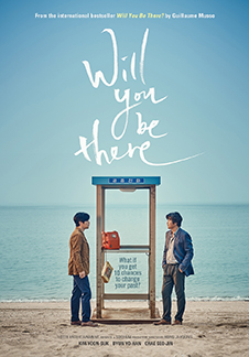 Will you be there?(2016)